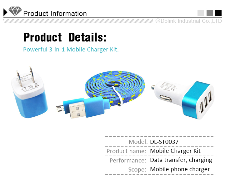High quality wall usb charger + car usb charger electric car kit 12v/24v